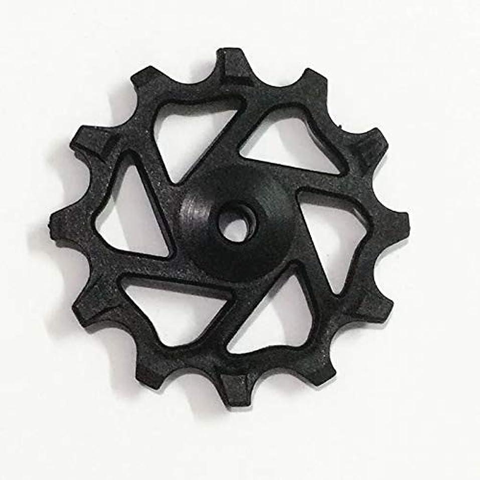 静脈バスケットボール通貨Propenary - 自転車レジン12T狭い広い静かなリアディレイラージョッキーホイールロードマウンテンバイクガイドローラーアイドラープーリー自転車パーツ