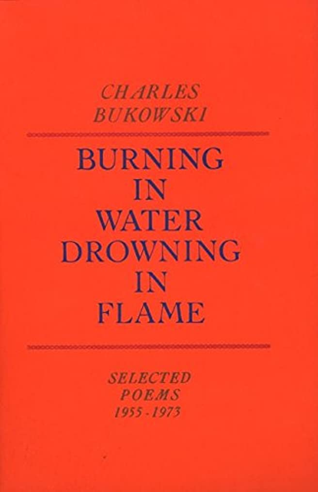 Burning in Water, Drowning in Flame