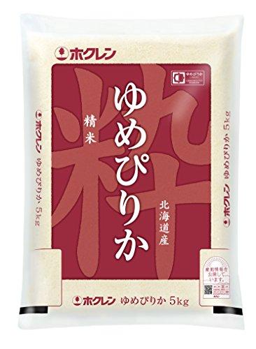 精米 ホクレン 北海道産 ゆめぴりか 5kg 平成26年産