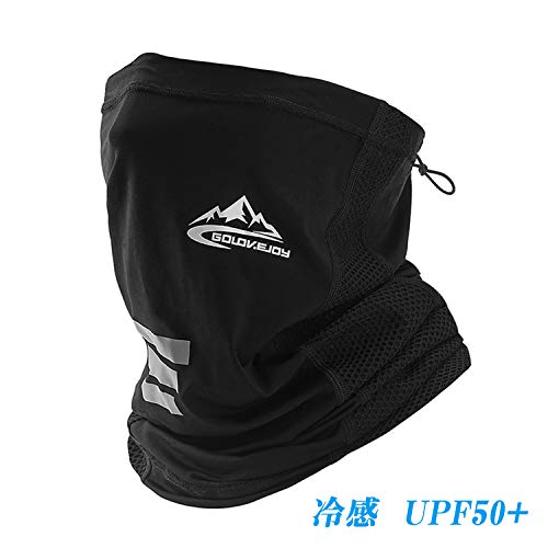 RCP 冷感 フェイスカバー ネックガード ひんやり UVカット フェイスガード 紫外線対策 アウトドア UPF50+ 日焼け防止 吸汗 速乾 サイズ調整可能 男女兼用