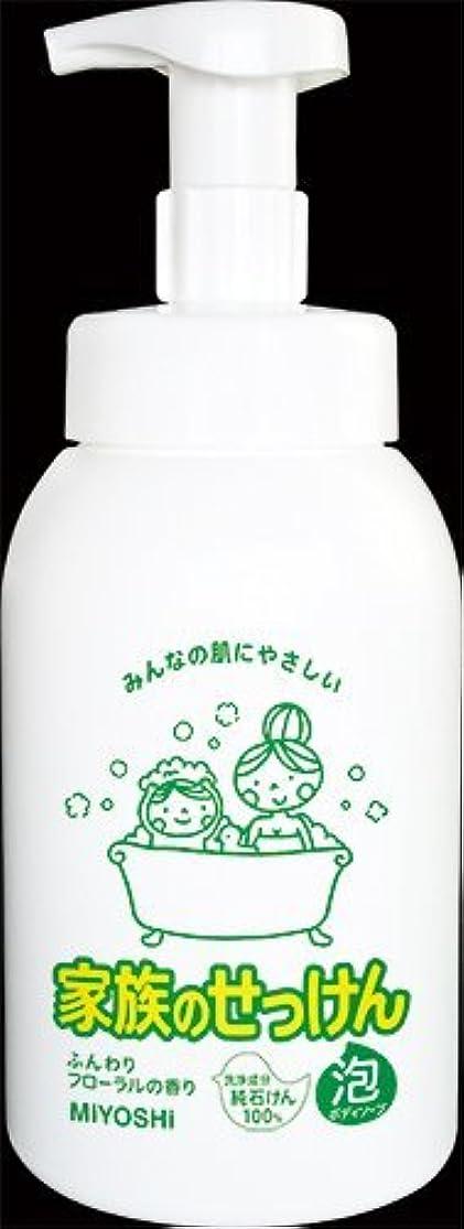 ポータル白菜誠実家族のせっけん泡のボディソープ ポンプ600ml × 10個セット