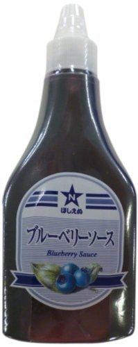 ブルーベリーソース 440g /ほしえぬ(2本)