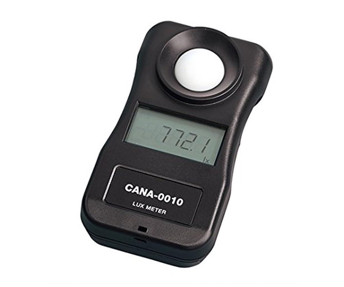 放映努力回転するアズワン デジタル照度計 CANA-0010/6-6140-11