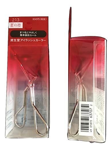 Shiseido Eyelash Curler Refill Rubber Pads