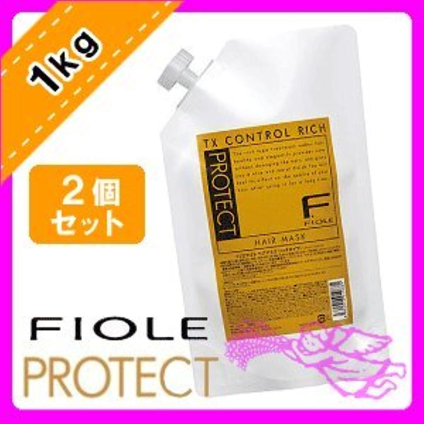 言い聞かせる不適解体するフィヨーレ Fプロテクト ヘアマスク リッチ <1000g×2個セット> 詰め替え用 MR FIOLE Fprotect 毛先しっとり