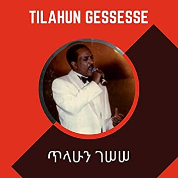 Tilahun Gessesse Collection