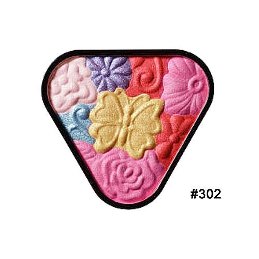 やりすぎフェローシップ圧縮された【アナスイ】フェイスカラー #302 5g