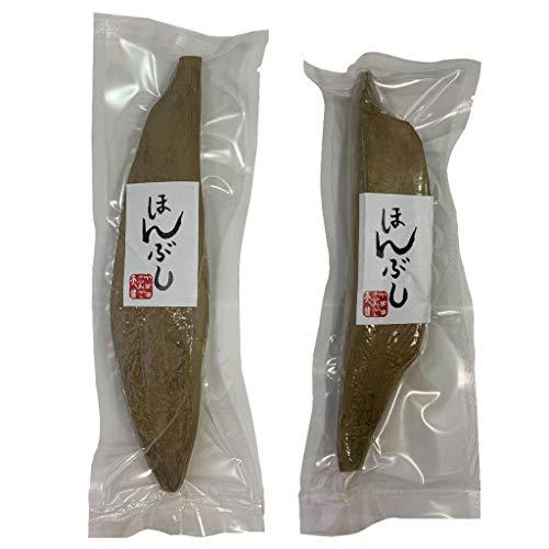 《お徳用》 鰹節問屋厳選 鹿児島県産 極上 本枯 本節 2本セット 370g
