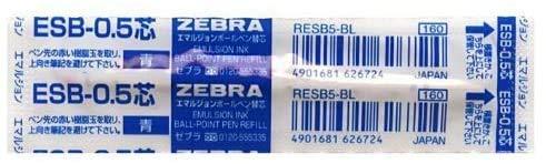 エマルジョンボールペン 替芯 ESB-0.5芯 RESB5-BL [青]