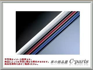 トヨタ(TOYOTA) ドアエッジプロテクター 樹脂製 2本入 ホワイト 86 ハチロク 【 ZN6 】 08265-00070-A0