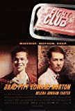 Fight Club - Brad Pitt – Film Poster Plakat Drucken Bild