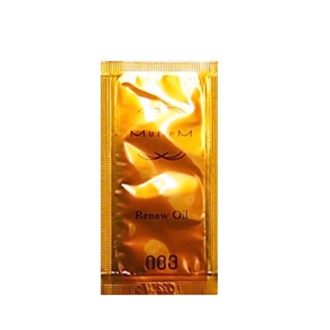 人リネン連続的ナンバースリー ミュリアム ゴールド トリートメント リニューオイル 1ml【アウトバストリートメント】【お試し】