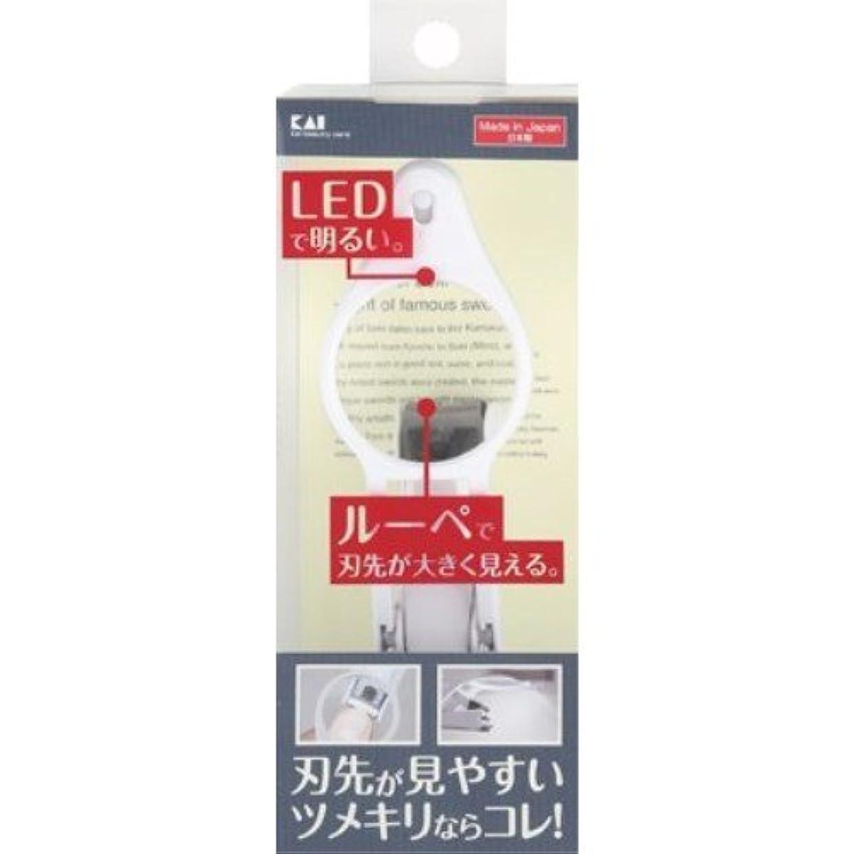 暗くする破壊的な風貝印 LEDルーペ付きツメキリ KQ0334