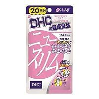 DHC ニュースリム 20日分 80粒入 ダイエットサプリメント (DHC人気16位)×50点セット (4511413401323)