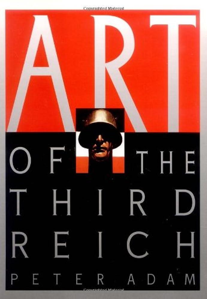 だらしないクラッシュ些細Art of the 3rd Reich