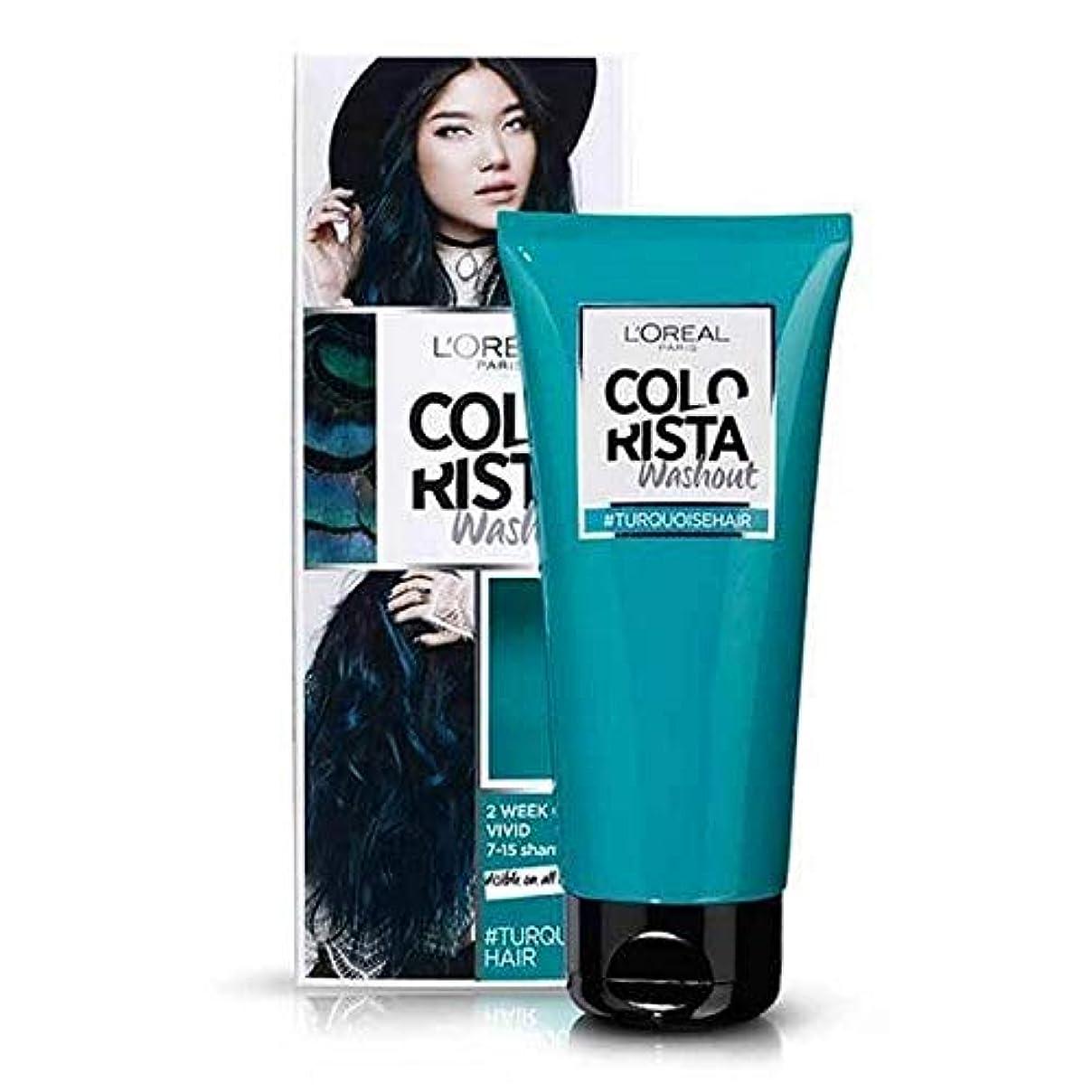 責任道徳シーサイド[Colorista] Colorista洗い出しターコイズ半永久染毛剤 - Colorista Washout Turquoise Semi-Permanent Hair Dye [並行輸入品]