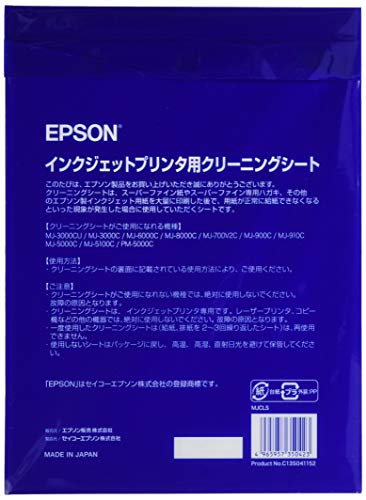 EPSON inkjet printer cleaning sheet A4 size 3 pieces MJCLS (japan import) Photo #3