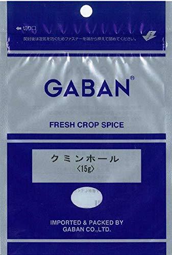 ギャバン クミン 15g ×10個