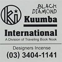 KUUMBA/クンバ『incense』(BLACK DIAMOND) (Regular size)