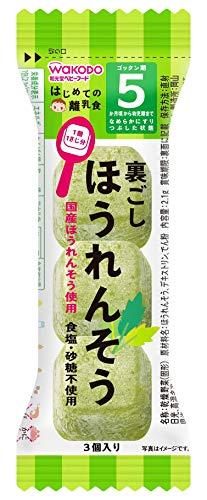 和光堂 はじめての離乳食 裏ごしほうれんそう 2.1g×6個 [5か月から幼児期まで]