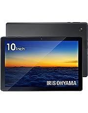 アイリスオーヤマ タブレット LUCA 10インチ Android 10 wi-fi対応 32GB 4コアCPU TE101N1-B