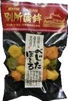 別所蒲鉾 べじたぼーるミックス・真空タイプ 140g x4個セット [冷蔵]