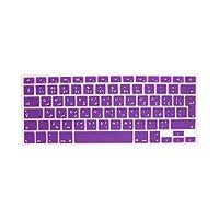 キーボードカバーステッカーシリコーンアラブEUアラビア語文字ユーロ入りfor Macbook Air 13プロ13 15 17網膜プロテクター-Purple-
