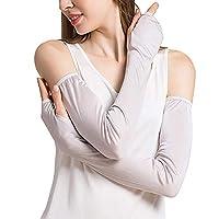 アンミダ(ANMIDA)UV手袋 アームカバー アームカバー UVアームカバー UVカット レディース UVカット 春夏用 冷感 uv手袋 おしゃれ