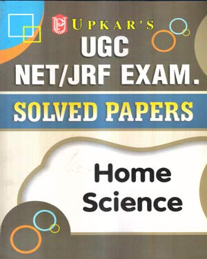 Home Science Solved Papers Book in English for UGC NET / JRF Exam