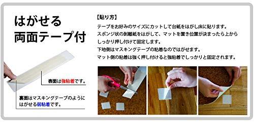 キッチンマット240cm×60cm拭けるフロアマットクッションフロアマットハニカムモザイク(チャコールグレー)