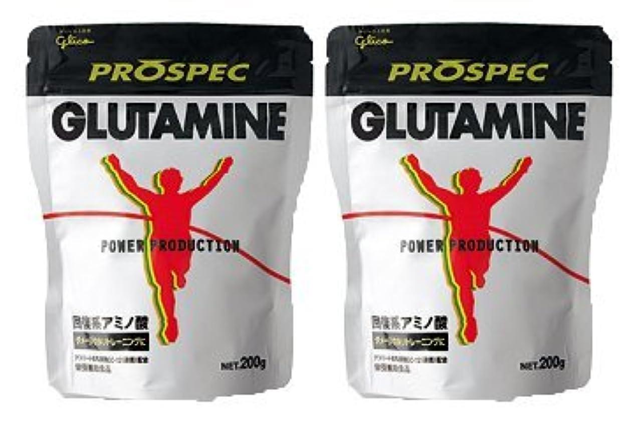 地震天井リスト【2個セット】グリコ アミノ酸プロスペックグルタミンパウダー PROSUPEC GLUTAMINE 200g Glico