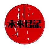 Mini Office Depot Anime japonés Mirai Nikki Broche Badge Set, Pin de botón de Dibujos Animados Accesorios para Ropa Sombrero Mochila Decoración(Style 31)