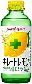 [2CS] ポッカ キレート レモン (155ml×24本)×2箱