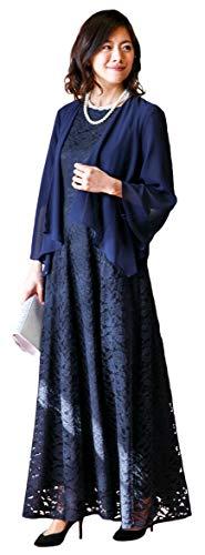[アールズガウン]ロングドレス アンサンブル 母親 ロング 結婚式 発表会 フォーマル セットアップ 羽織り 大きいサイズ アフタヌーンドレス FD-1952388-set (ネイビーset(ロング), M)