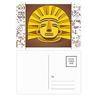 エジプトのファラオの黄金の抽象的なパターン 公式ポストカードセットサンクスカード郵送側20個