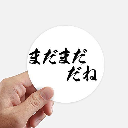 DIYthinker Loin de Good Enough en Japonais Autocollants 10CM Mur Valise pour Ordinateur Portable Motobike Decal 8Pcs diamètre 10cm Multicolor