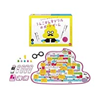 うんこかん字ドリルのボードゲーム 学習玩具 漢字 楽しい イベント 小学生向け ユニーク