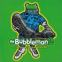 Bubble Man 2