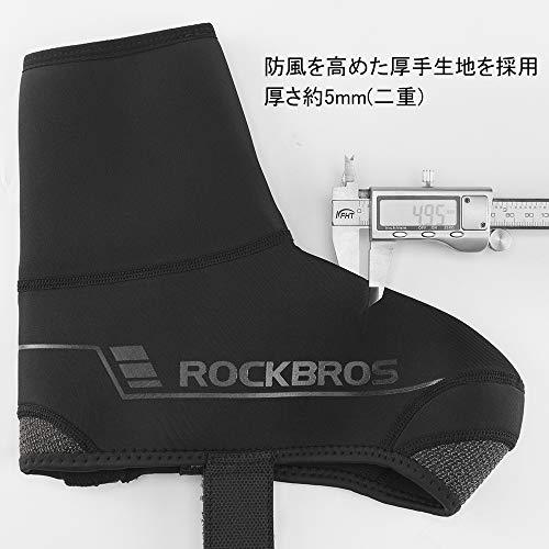 ROCKBROS(ロックブロス)自転車シューズカバーサイクル靴カバー防風撥水秋冬ビンディングシューズ対応再帰反射滑り止め付き男女兼用