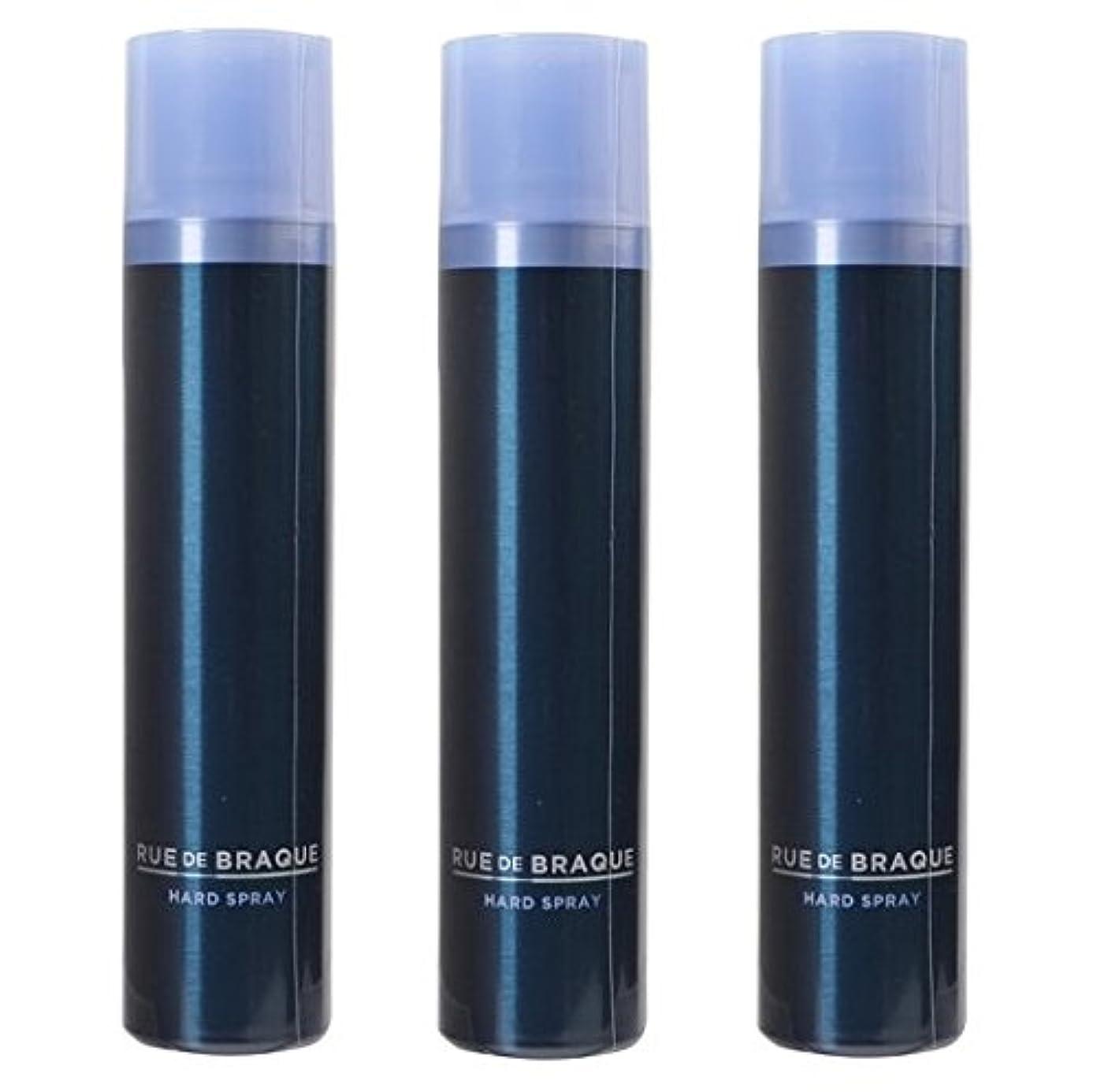 反動先見の明見込みタマリス ルードブラック ハードスプレー 180g ×3個セット TAMARIS RUE DE BRAQUE 男性用ヘアケア メンズヘアケア メンズケア