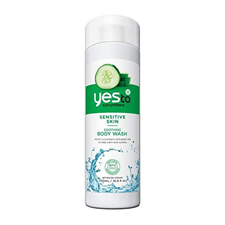 増加するメダルトーク[YES TO! ] はいキュウリシャワージェル500ミリリットルへ - Yes To Cucumber Shower Gel 500ml [並行輸入品]