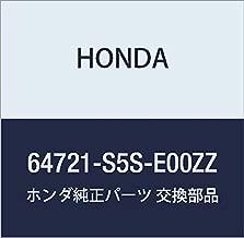 Honda Genuine 64721-S5S-E00ZZ Wheel Arch Extension