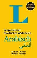 Langenscheidt Praktisches Woerterbuch Arabisch - Buch mit Online-Anbindung: Arabisch-Deutsch/Deutsch-Arabisch