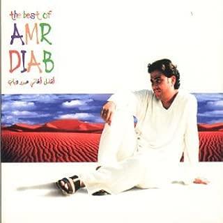 Best of Amr Diab
