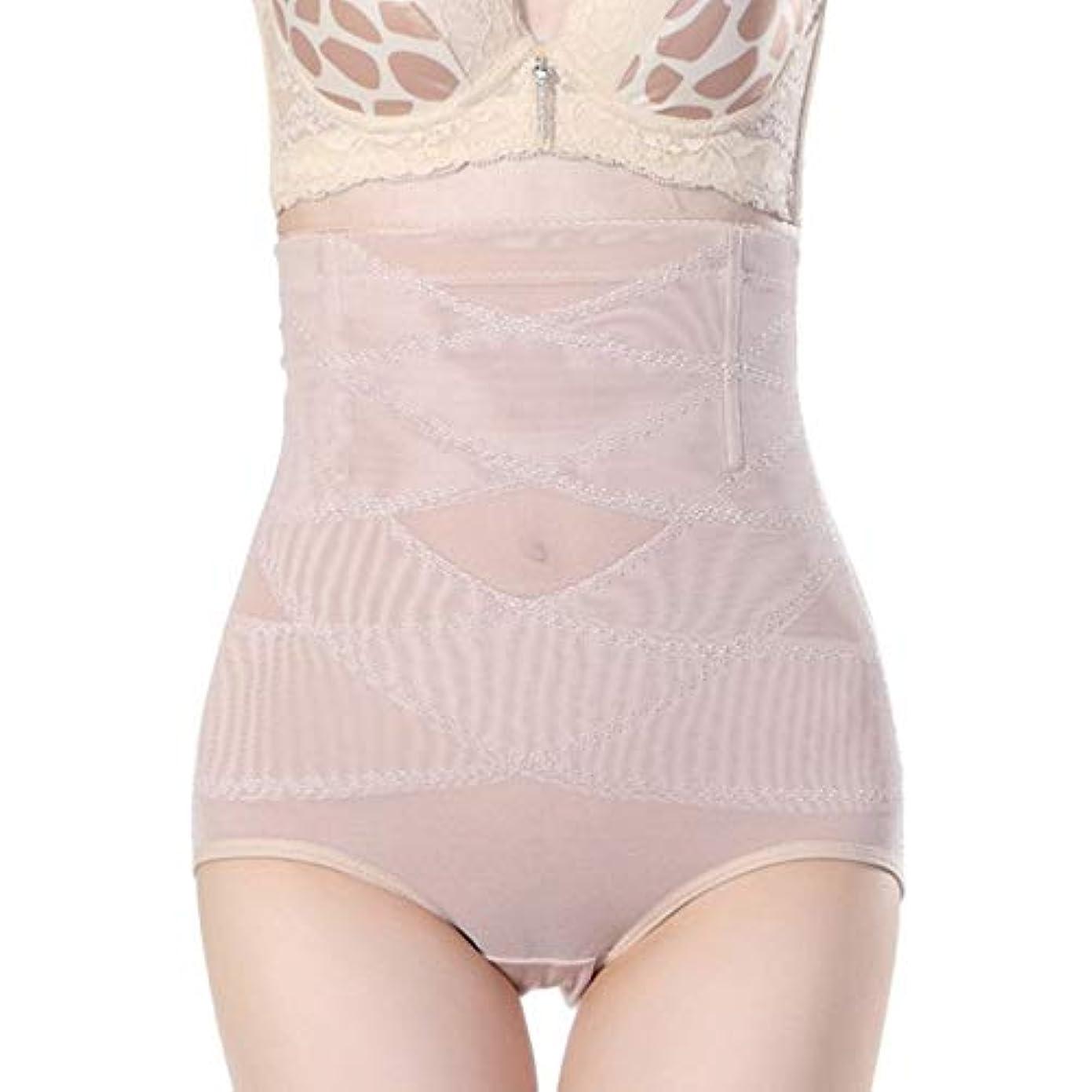 救い修理可能伸ばす腹部制御下着シームレスおなかコントロールパンティーバットリフターボディシェイパーを痩身通気性のハイウエストの女性 - 肌色2 XL