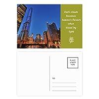 都市星の夜空 詩のポストカードセットサンクスカード郵送側20個