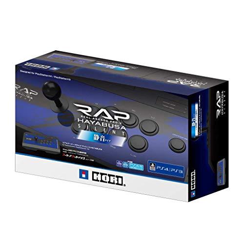 【PS5動作確認済】リアルアーケードPro.VサイレントHAYABUSAヘッドセット端子付きforPlayStation®4/PlayStation®3/PC【SONYライセンス商品】