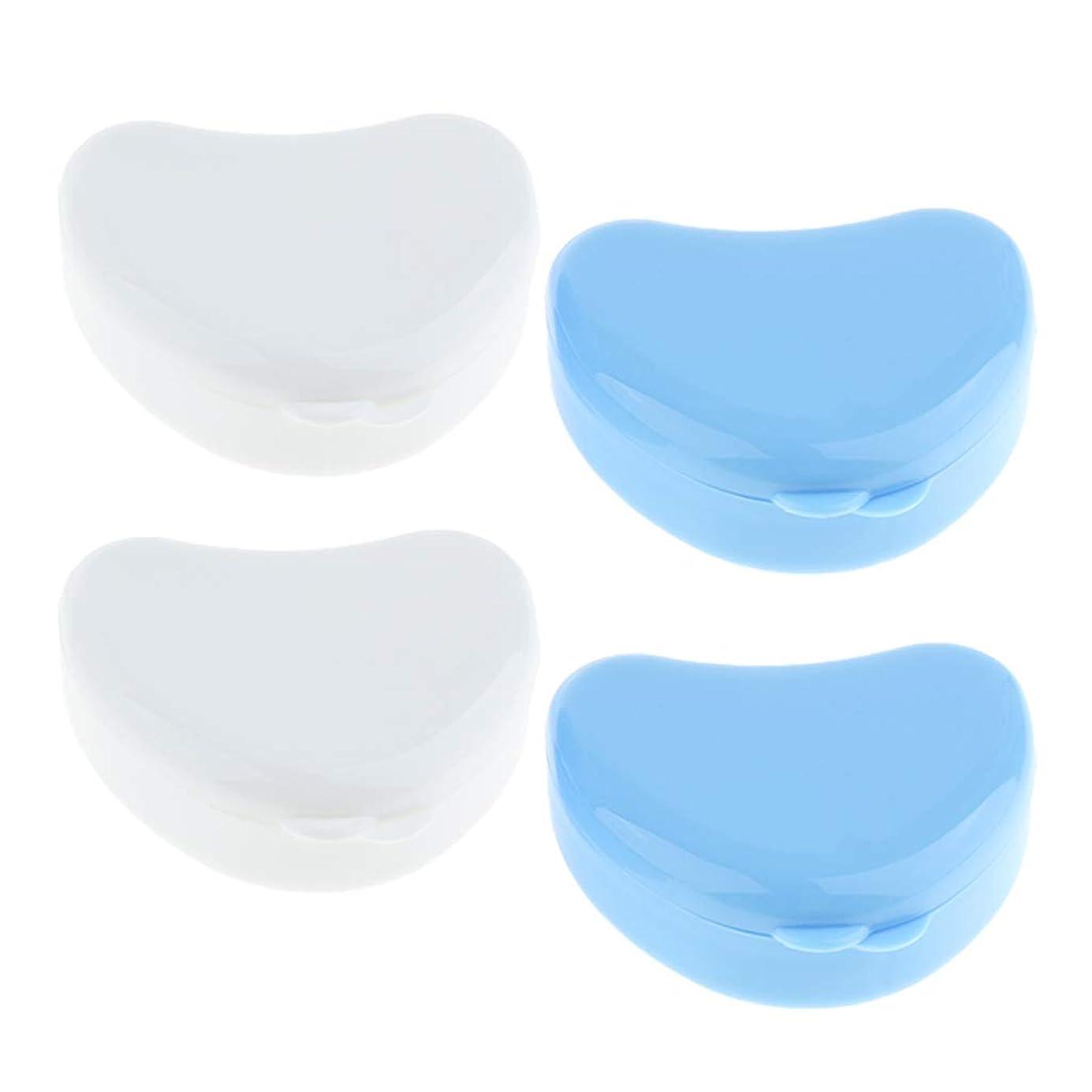 ボイドペリスコープ突破口dailymall 4個のマウスガードケース、歯科矯正用リテーナーボックス収納容器-安全なプラスチック