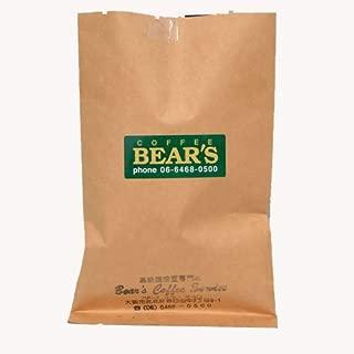 bears coffee 高級コーヒー コーヒー豆ブラジルサントス アマレロ 100g (中挽き)