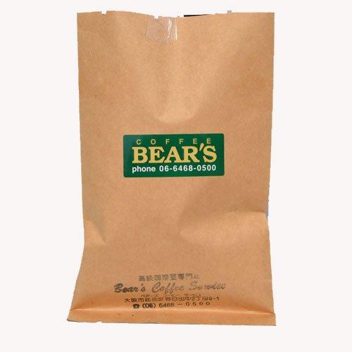 bears coffee コーヒー豆キリマンジャロ キボ 100g コーヒー豆豆のまま タンザニアコーヒー豆